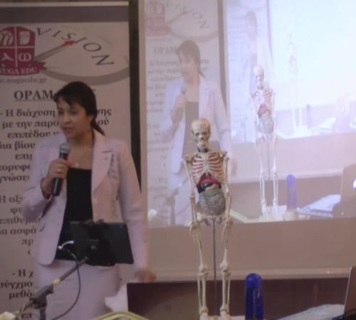Μέρα 2η Παρουσίαση της κυρίας Tania Todorova