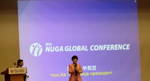 Βίντεο από την ομιλία της Αντιπροέδρου