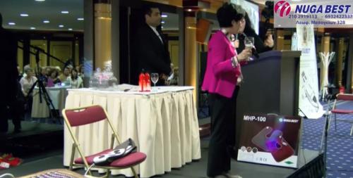 President Hotel Mrs Choi Πείραμα