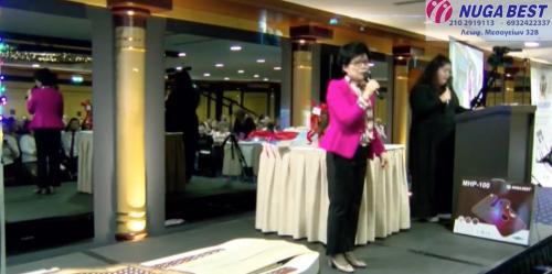 President Hotel Ομιλία Mrs Choi