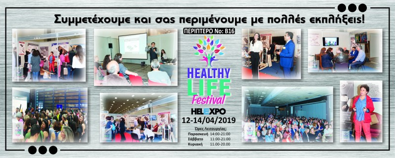 Healthy life festival 2019